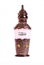 Asghar Ali - Shazeb Oudy