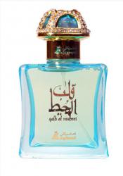 Asghar Ali - Qalb-al-Muheet