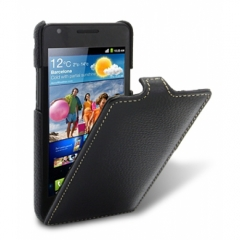 Чехол - книжка Ultra-thin Leather Case для Samsung Galaxy S 2, черный