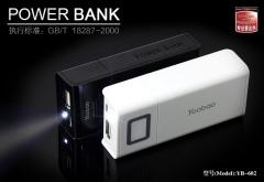 Аккумулятор Yoobao Power Bank 4800 mAh белый