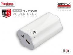 Аккумулятор Yoobao Power Bank 10400 mAh белый