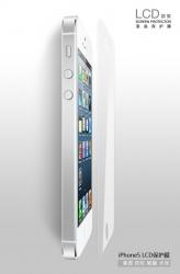 Защитная пленка Yoobao для iPhone 5S глянцевая