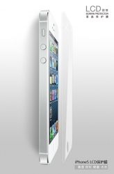 Защитная пленка Yoobao для iPhone 5S матовая