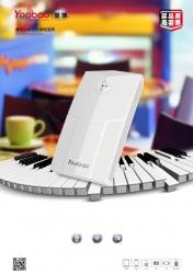 Аккумулятор Yoobao Power Bank 13000 mAh белый