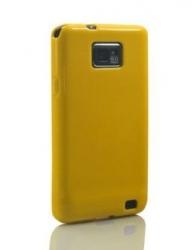 Чехол накладка Ultra-thin Original Plastic Case для Samsung Galaxy S 2, желтый