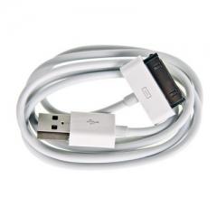 USB кабель для iPhone 4 белый