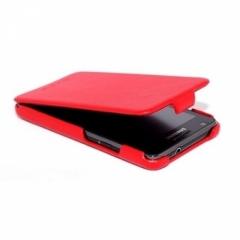 Чехол - книжка Ultra-thin Leather Case для Samsung Galaxy S 2, красный