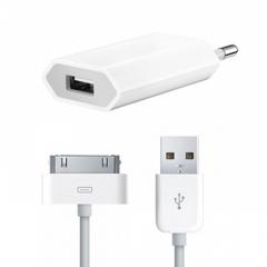Зарядное устройство блок питания + USB кабель для iPhone 5S