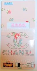 Защитная пленка Шанель для iPhone 5 розовая