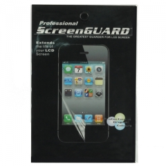 Защитная пленка Screen Guard для iPhone 5S