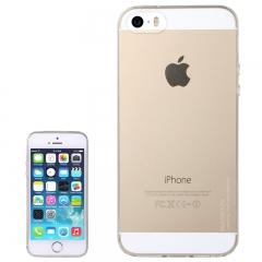 Ультратонкий силиконовый чехол для iPhone 5 прозрачный