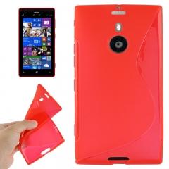 Чехол силиконовый для Nokia Lumia 1520 красный