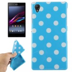 Чехол силиконовый для Sony Xperia Z1 голубой