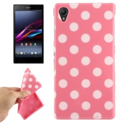 Чехол силиконовый для Sony Xperia Z1 розовый