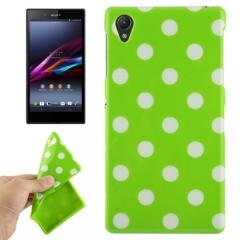 Чехол силиконовый для Sony Xperia Z1 зеленый