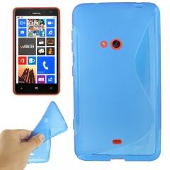 Чехол силиконовый для Nokia Lumia 625 синий