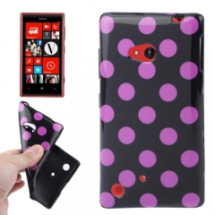 Чехол силиконовый для Nokia Lumia 720 черный