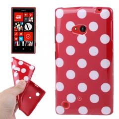 Чехол силиконовый для Nokia Lumia 720 красный
