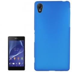 Чехол для Sony Xperia Z2 синий