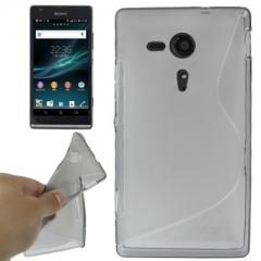 Чехол силиконовый для Sony Xperia SP серый