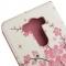 Чехол книжка для LG G3 Сакура