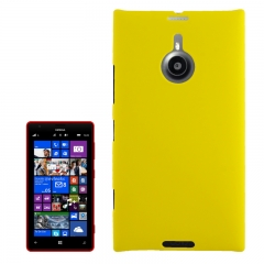 Чехол для Nokia Lumia 1520 желтый