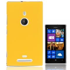 Чехол для Nokia Lumia 925 желтый