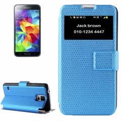 Чехол книжка для Samsung Galaxy S5 синий