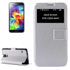 Чехол книжка для Samsung Galaxy S5 серебряный