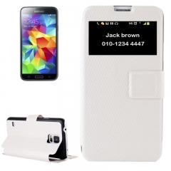 Чехол книжка для Samsung Galaxy S5 белый