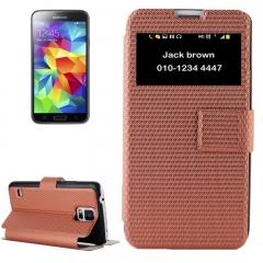 Чехол книжка для Samsung Galaxy S5 коричневый