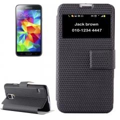 Чехол книжка для Samsung Galaxy S5 черный