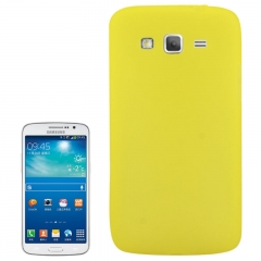 Чехол для Samsung Galaxy Grand 2 желтый