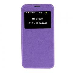 Чехол книжка для Samsung Galaxy S5 фиолетовый